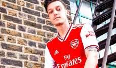 ارسنال يكشف النقاب رسميا عن قميصه الجديد