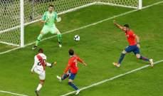 حقائق وارقام عن مباراة البيرو- تشيلي