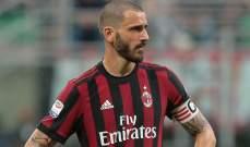 بونوتشي سيعود إلى سان سيرو لأول مرّة ضد ميلان