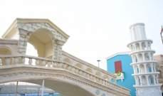 قرية إيطالية في السعودية على هامش كأس السوبر الإيطالي