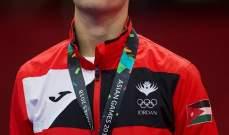 الالعاب الآسيوية :أبوغوش يضيف الميدالية الرابعة للأردن