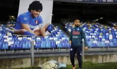 إنسيني: الفوز على روما يمكن أن يكون نقطة انطلاق لنابولي