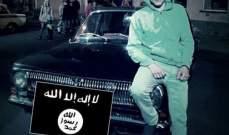 العثور على رياضي لاتفي جثة متفحمة والمتهم داعش !