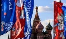 الكرملين : دونالد ترمب ضيف مرحّب به في روسيا