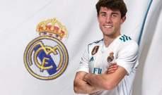 بيان رسمي من ريال مدريد حول لاعبه الجديد !