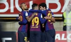 كأس الملك: برشلونة يخطف فوزاً باهتاً امام ليونيسا
