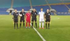 إنتهاء الشوط الأول من مباراة لبنان وأوزبكستان بالتعادل السلبي