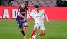 حكم مباراة برشلونة وإشبيلية في لقطة طريفة