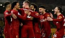 ارقام قياسية يهددها ليفربول هذا الموسم