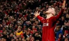 تقارير: موهبة ليفربول يقترب من تمديد عقده