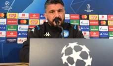 غاتوزو: سنواجه برشلونة من دون خوف وميسي مثال في عالم كرة القدم