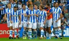 الليغا: صدارة اتلتيكو مدريد مهددة بعد الخسارة امام ريال سوسييداد