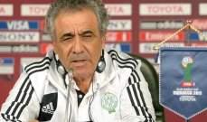 البنزرتي يستدعي زياد العونلي لصفوف المنتخب التونسي