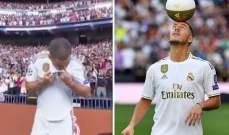 جماهير تشيلسي تعبر عن حزنها لرؤية هازارد يقبل شعار ريال مدريد