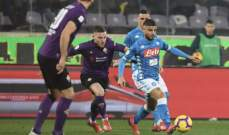 الكالتشيو : نابولي يضيع النقاط ويكتفي بالتعادل امام فيورنتينا