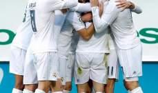 رسميا: ريال مدريد يواجه مالمو بهذه التشكيلة