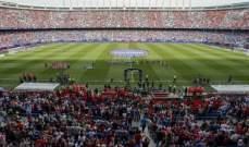 الكشف عن موعد ديربي مدريد