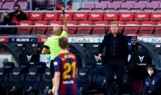 بعد رفض الاستئناف.. برشلونة يلجأ للمحكمة الرياضية