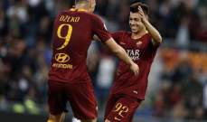 الشعراوي : بامكاننا تحقيق الفوز على ريال مدريد