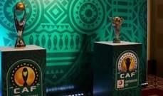 """""""كاف"""" يكشف طريقة اختيار الأندية المشاركة في دوري الأبطال والكونفيدرالية"""