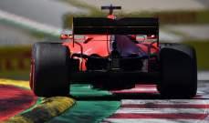 محرك فورمولا 1 غريب في سيارة فيراري