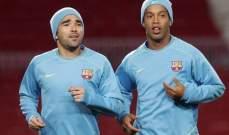 هاليب: بيع برشلونة لرونالدينيو وديكو كان لحماية ميسي