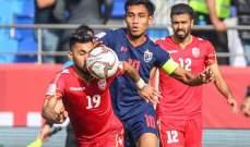 اسيا 2019: تايلاند تتخطى البحرين بهدف يتيم وتحرز 3 نقاط غالية