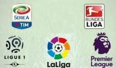 خاص- ما هي أبرز الأحداث الكروية التي حملتها هذه الجولة في الدوريات الأوروبية الخمس الكبرى ؟؟
