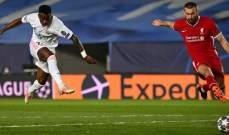 الكشف عن موقف ثلاثي ريال مدريد من موقعة ليفربول