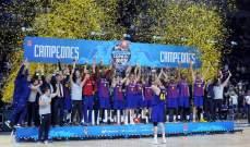 برشلونة يحتفظ بكأس الملك للسلة بعد الفوز على ريال مدريد