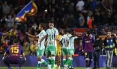رقم سيء لبرشلونة لم يحصل من موسم 1974-1975