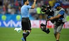 لويس سواريز يفوز بجائزة افضل لاعب خلال مواجهة السعودية