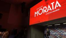 اولى تصريحات موراتا نجم اتلتيكو مدريد الجديد