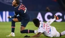 بطولة فرنسا: سان جيرمان أمام تحد ثلاثي بغياب نيمار