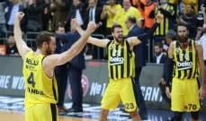 بطولة يورو ليغ لكرة السلة: فنربخشة يسقط سيسكا موسكو وفوز كاسح لاناضولو