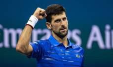 ديوكوفيتش: فيدرر اعظم لاعب في تاريخ التنس ويشيد بـ مودريتش