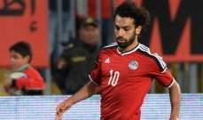 محمد صلاح ينضم لمعسكر الفراعنة استعدادا لمواجهة سوازيلاند