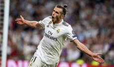 بايل يخطط للبقاء مع ريال مدريد