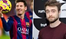 فييري: ميسي هو هاري بوتر كرة القدم