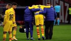 موجز المساء: فوز مثير للإنتر، سوسييداد يعزّز صدارته، رونالدو يفكّر بالعودة إلى مدريد وغياب طويل لبيكيه عن برشلونة