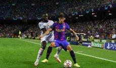 علامات لاعبي مباراة برشلونة - بايرن ميونيخ