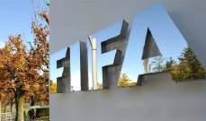 إيقاف عضو الفيفا السابق لعشرة أعوام بسبب سوء إستغلال الأموال
