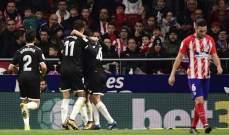 كأس الملك:اشبيلية يقلب الطاولة ويفوز على اتلتيكو مدريد وفالنسيا يتخطى الافيس بصعوبة