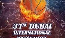 هذه هي الفرق التي وصلت الى ربع نهائي بطولة دبي وهكذا ستكون المواجهات