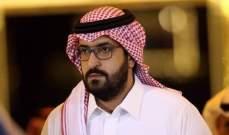 رئيس نادي النصر يوجه رسالة لجماهيرهم