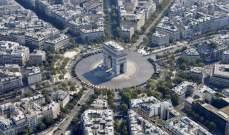 تجمع الجماهير الباريسية