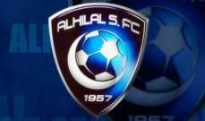 مدرب برتغالي يقود الهلال السعودي الموسم القادم