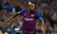 فيدال مستاء لقلة مشاركته رفقة برشلونة