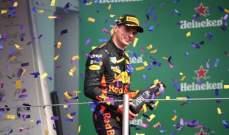 ماذا قال ثلاثي منصة التتويج في سباق جائزة المكسيك الكبرى؟