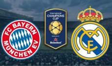 تشكيلة ريال مدريد وبايرن ميونيخ المتوقعة في كأس الابطال الدولية